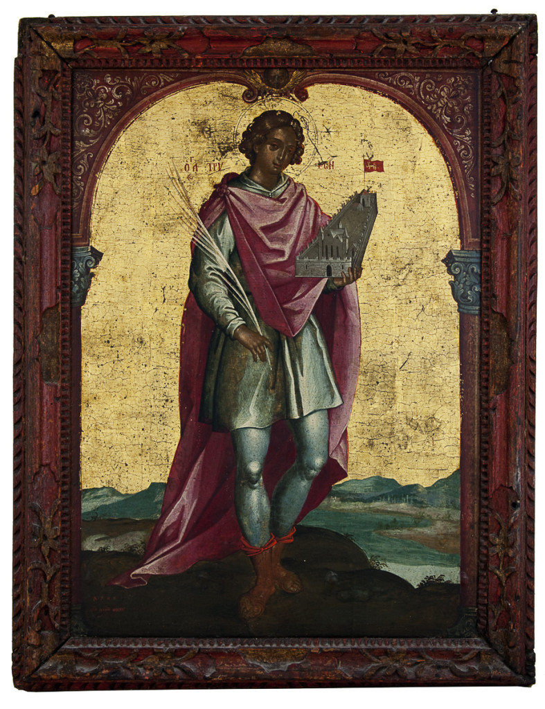 Sv. Tripun mučenik