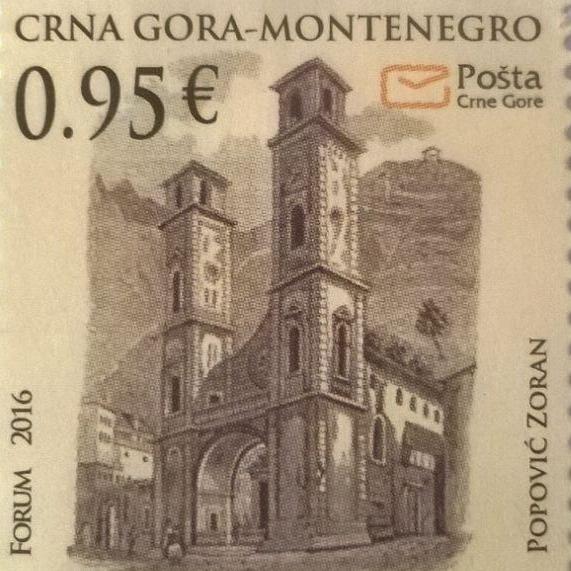 "Objavljena poštanska marka ,,850 godina Katedrale Svetog Tripuna"""