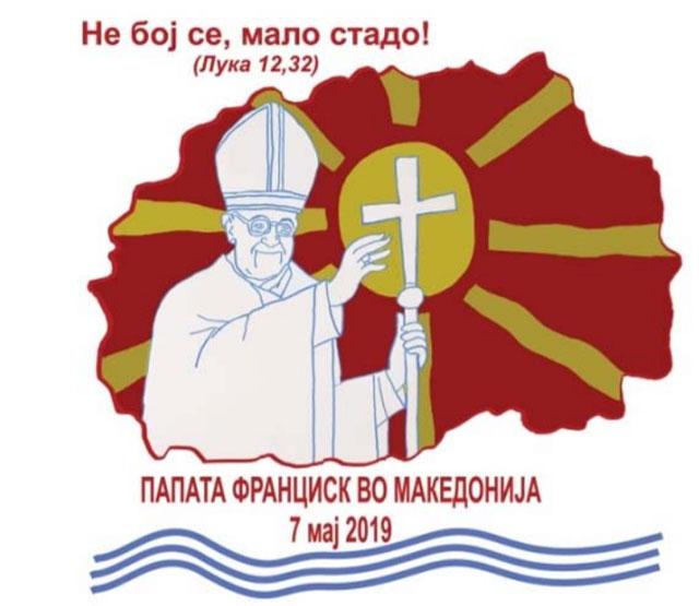 Pastoralni pohod pape Franje Skopju i hodočašće