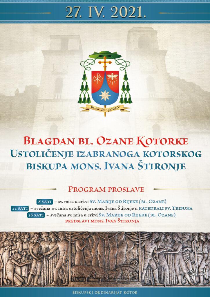 Plakat A3 - ustoličenje biskupa